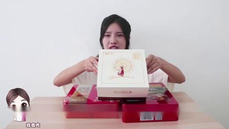 """试吃三款超好吃的""""月饼礼盒""""(下)"""