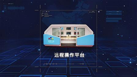 5G+智能矿井