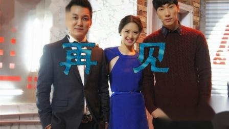 中国中央电视台再见 (第53版)