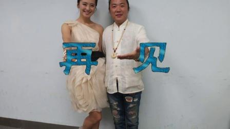 中国中央电视台再见 (第55版)