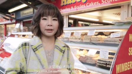 [Eng Sub]平底锅乳酪面包【曼达小馆】下午茶系列第4集 No Oven Cream Cheese Bun