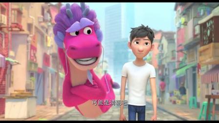 成龙制片!中美合拍动画电影《许愿神龙》首款预告