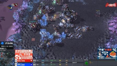 StarCraft2 5月28日功夫杯2020第19周(4)Zest(P) vs Time(T) 2020