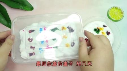 自制漂亮的彩虹棉花泥,戳起来声音超解压的,做法简单无硼砂