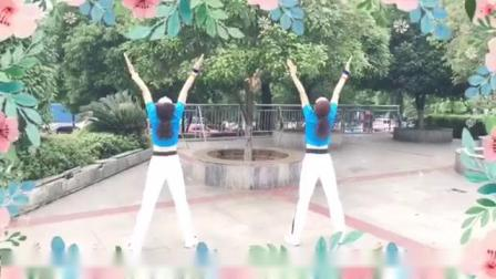 昭阳公园健身操一一拉伸运动