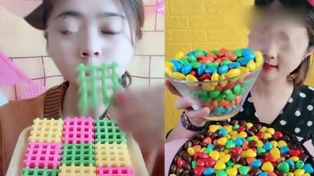 小姐姐直播吃:巧克力饼干、爱心彩虹糖,一口超过瘾,是我向往的生活