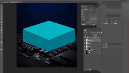 PS美工教程电脑CPU视觉特效解析案例课程 上集