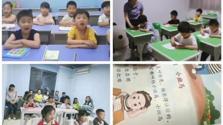北京心智通幼小衔接加盟优选映像识字拼音心算全脑