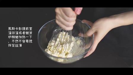 提拉米苏的两种做法,适合厨房小白,超级快手