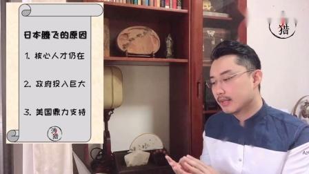 【经济】通过日本看中国,楼市暴跌的前奏是什么?