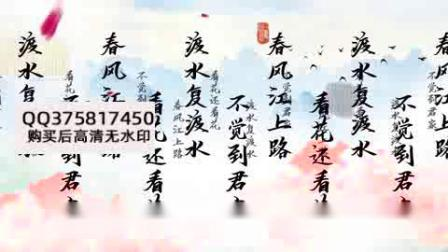 谷建芬《寻胡隐君》儿歌诗歌朗诵3840X2160视频素材4639048.mp4