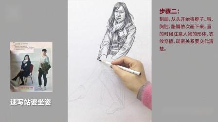 2020福建速写真题示范丨杭州画室丨暑假美术培训班丨美术学校培训丨高考美术培训班丨艺考美术集训