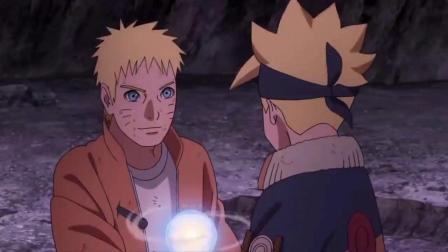 【Naruto TO Boruto】新时代的更迭