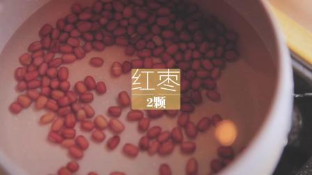 「厨娘物语」赤豆小圆子热腾腾的赤豆小圆子甜汤,喝完后整个人都甜甜哒