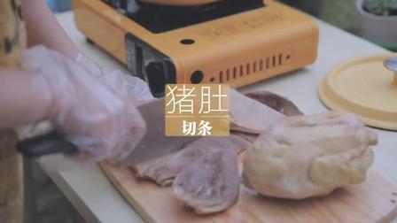 「厨娘物语」冬日里的猪肚鸡暖锅(下)愿这个冬天,有人陪你一起吃火锅