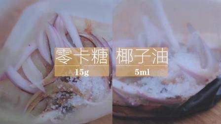 一周七天不重样的鸡胸肉吃法,让你的减脂餐不再单调✌️今天来学习日式照烧口味的做法吧