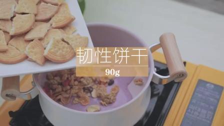 「厨娘物语」紫薯麦片雪花酥吃起来幸福感爆棚❤️
