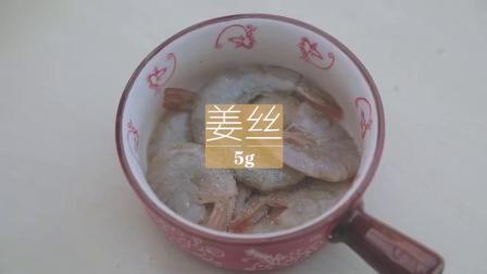 「厨娘物语」暖暖鲜虾砂锅粥冬天喝一碗简直太舒服啦!