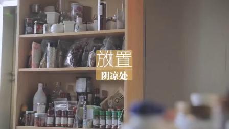 「厨娘物语」能留住秋日香气的桂花蜜用来做各种香香甜甜的桂花小点心,简直太棒啦