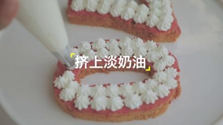 70周年,给祖国妈妈做个生日蛋糕 愿祖国繁荣昌盛,越来越好!!