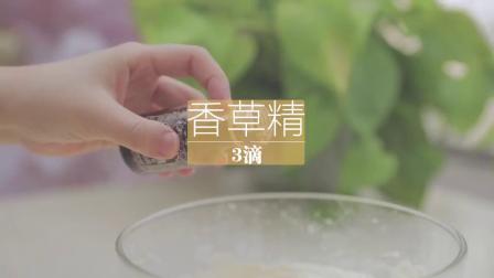「厨娘物语」甜心蓝糖霜饼干❄️可以把心意藏在饼干里送给喜欢的人吖