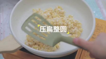 「厨娘物语」金玉满堂玉米烙吃起来又甜,又脆,又香的金黄香甜玉米烙,在家也能轻松做出来哦