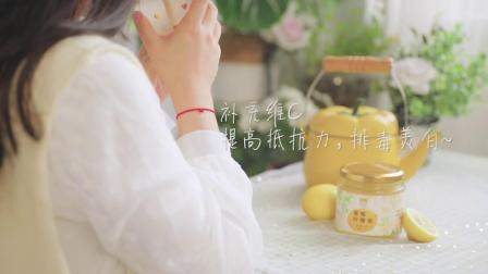 柠檬的酸加上蜂蜜的甜,就是夏天的味道啊!「蜜炼柠檬茶」c位出道~