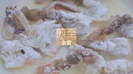 「厨娘物语」红红火火肉蟹煲热气腾腾的一大锅绝对是过年的硬菜啦