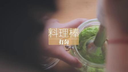 「厨娘物语」沙拉酱的3+3种有爱吃法有健康的清爽油醋汁、蒜香牛油果酱和纯素蛋黄酱,口味完全不输给餐厅噢