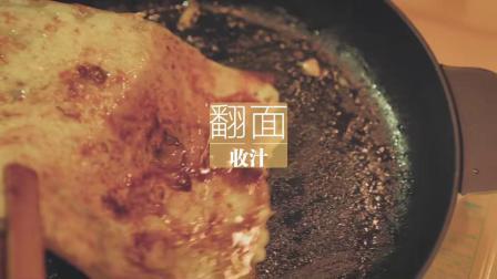 「厨娘物语」铁板小吃的3+1种有爱吃法(上)学会在家也能吃到夜市最有人气的铁板小吃啦