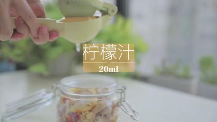 「厨娘物语」酸辣柠檬鸡爪 酸酸辣辣的口感,既开胃又有嚼劲,还能当零食吃哟