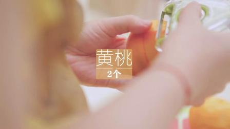 「厨娘物语」夏日糖水的3+1种有爱吃法,今天就是大暑啦,送你们4款夏日糖水,让你爱这个夏天吖❤️