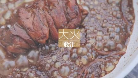 「厨娘物语」嘿,饿了吧?来一份有肉有菜的照烧鸡腿饭吖味道清甜,香气十足,保证好吃到舔碗噢