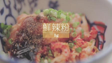 「厨娘物语」小龙虾酥皮月饼香酥可口,可以同时吃到酥酥的饼皮和Q弹的小龙虾肉噢