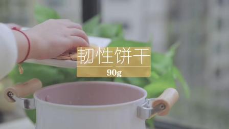 「厨娘物语」奶香开心果雪花酥❄️饼干的酥脆和有嚼劲的坚果和蔓越莓,奶香味十足,好吃地停不下来