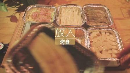 「厨娘物语」吃一口就上瘾的6款锡纸烧烤,戒都戒不掉!今晚一起吃烧烤吖