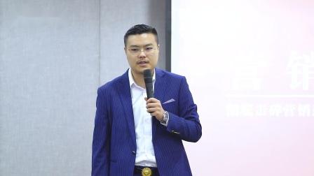 2020年乾创商业最新中小企业管理培训视频 (3)
