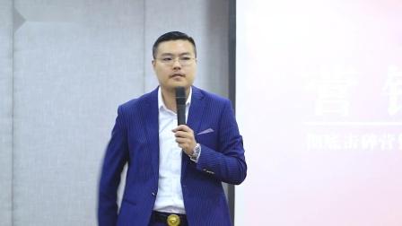 2020年乾创商业最新中小企业管理培训视频 (5)