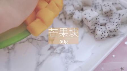 「厨娘物语」什锦水果桃胶糖水甜甜的火龙果加上酸甜的芒果,甜度刚好,吃完一碗还想再来一碗