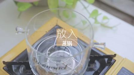 「厨娘物语」星空雪燕杯像璀璨的星空一样貌美,而且非常健康哦!