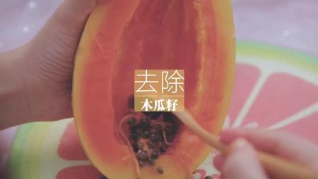 「厨娘物语」桂花木瓜桃胶盅浓稠又顺滑的口感,一不留神便喝完一碗,还能变得更美哟♀️