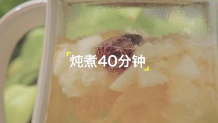 「厨娘物语」酸话梅小吊梨汤酸甜清润好味道,润肺清火,化痰止咳,天冷了,来一碗吖