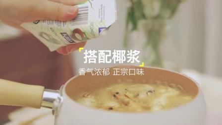 冬阴功汤是四季都可以喝哒,我们的汤料包不仅可以煮汤,还可以作为火锅汤料哦~