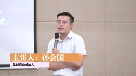企业经营管理培训班学习视频最新上传 (5)