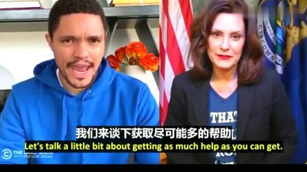 崔娃脱口秀:崔娃采访州长:美国乱套了.mp4