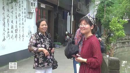 """运河古镇长安.""""古镇风情""""采风活动(1)2020-05-27"""