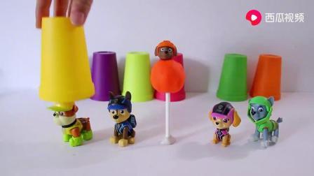 学习颜色,爪,巡逻,棒棒糖杯,蛋糕,错误的头,意外的玩具.mp4
