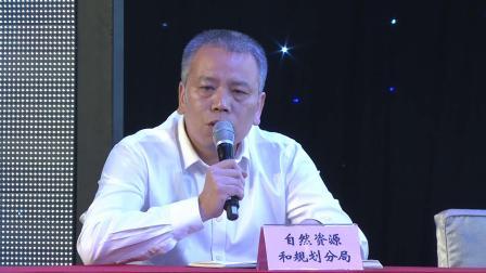 """武进区政协""""有事好商量""""电视协商议事厅(上)"""
