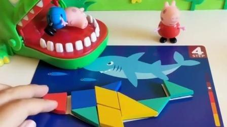 乔治被大鳄鱼吃到嘴里了,佩琪拼出大鲨鱼才能救乔治,乔治真倒霉