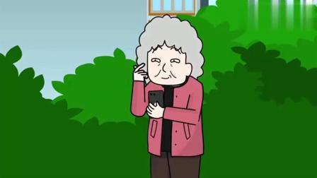 猪屁登:奶奶竟会承认错误
